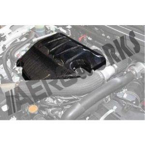 AeroworkS Motor Cover Carbon Mitsubishi Lancer Evolution-30562