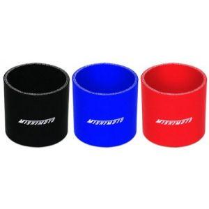 Mishimoto Koppelstuk 63mm Silicone-39239