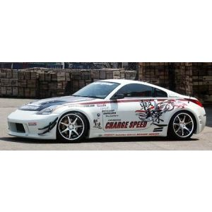 Chargespeed Side Skirts Type 1 Polyester Nissan 350Z-34662