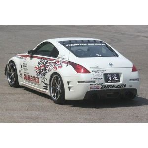 Chargespeed Achter Diffuser Type 1 Carbon Nissan 350Z-34639