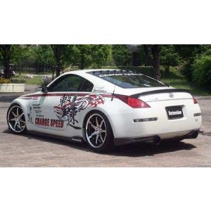 Chargespeed Side Skirts Bottom Line Polyester Nissan 350Z-34658