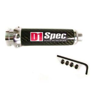 D1 Spec Handrem Cover Type 1 Carbon-46925