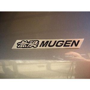 SK-Import Logo Mugen Style 45 Graden-57684